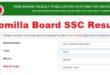 Comilla Board SSC Result