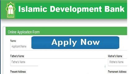 Photo of Islamic Development Bank Job Circular