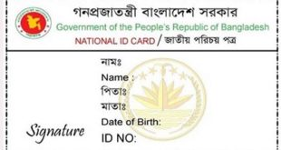 National ID Smart Card from Bangladesh 2020