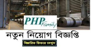 PHP Family Job Circular