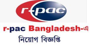 r-pac Bangladesh Job Circular