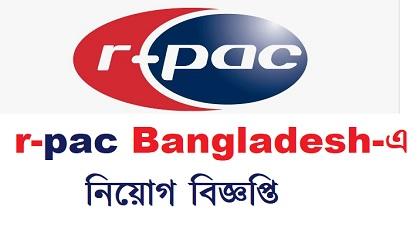 Photo of r-pac Bangladesh Job Circular