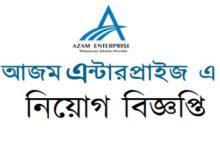 Photo of Azam Enterprise Job Circular