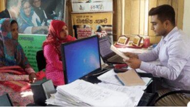 Photo of Deputy Tax Officer Job Circular