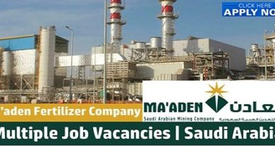Photo of Ma'aden Fertilizer Company (MFC) Job Vacancies