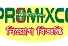 Photo of Promixco Group Job Circular