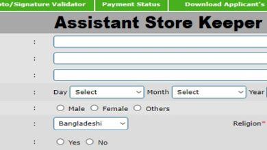 Photo of Assistant Store Keeper Job Circular