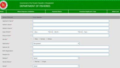 Photo of Department of Fisheries Job Circular