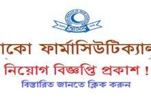 Photo of (G.A. Company Ltd.) Gaco Pharmaceuticals Job Circular