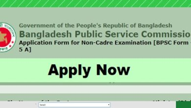 Photo of Jobs Vacancy in Bangladesh Public Service Commission