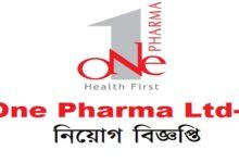 Photo of One Pharma Ltd Job Circular