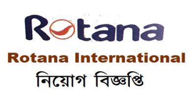 Photo of Rotana International Job Circular