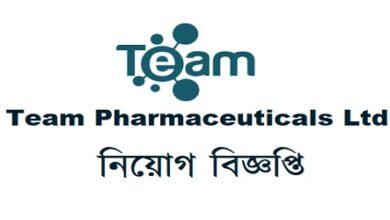 Photo of Team Pharmaceuticals Ltd. job circular