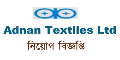 Adnan Textiles Limited