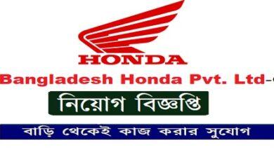Photo of Bangladesh Honda Pvt. Ltd Job Circular-Work from home