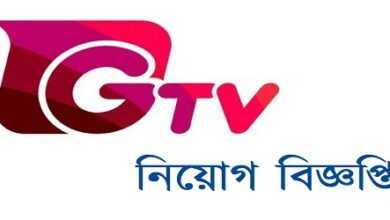 Photo of Gazi Satellite Television Limited (GTV)