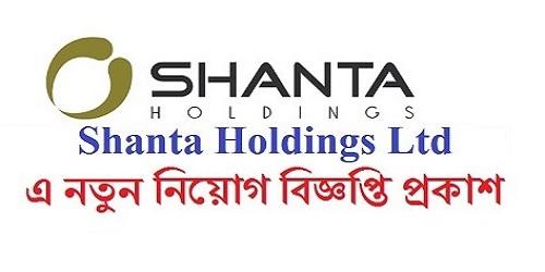Photo of Shanta Holdings Ltd