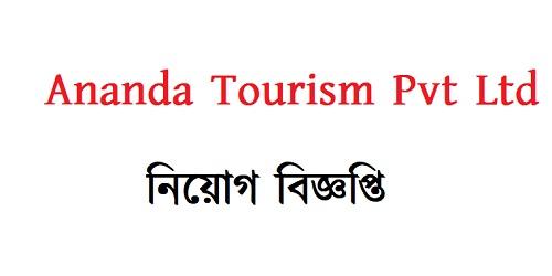 Photo of Ananda Tourism Pvt Ltd Job Circular