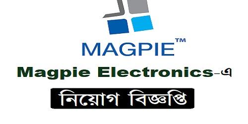 Photo of Magpie Electronics Limited Job Circular