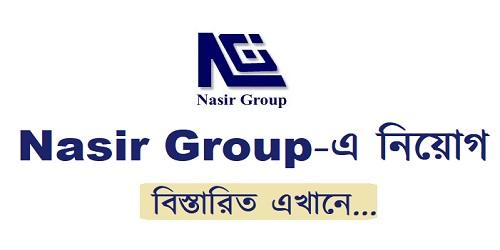 Photo of Nasir Group of Industries Job Circular
