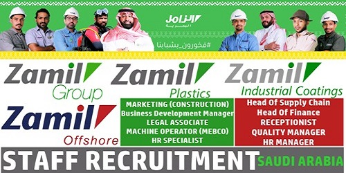 Zamil Offshore Jobs