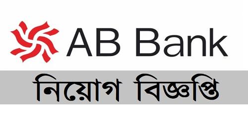 AB Bank Ltd