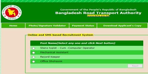 Bangladesh Road Transport Authority-BRTA