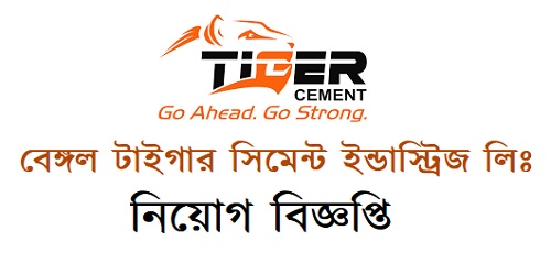 Bengal Tiger Cement Industries Ltd