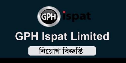 Photo of GPH Ispat Limited Job Circular