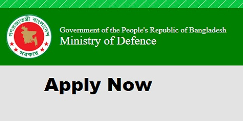 Photo of Ministry of Defense Job Circular