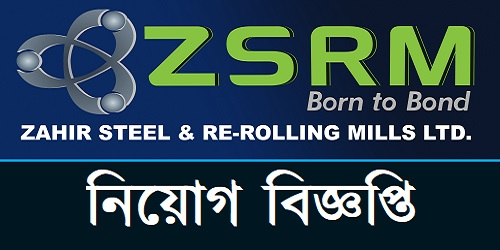 Photo of ZSRM Job Circular