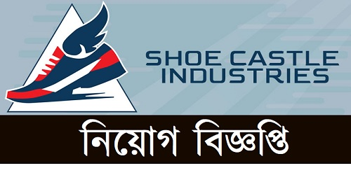 job circular shoe castel industries