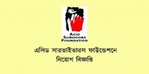 Photo of Acid Survivors Foundation Job Circular