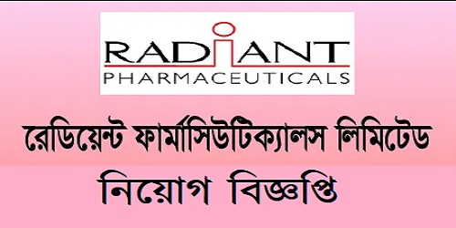 Photo of Radiant Pharmaceuticals Ltd Job Circular