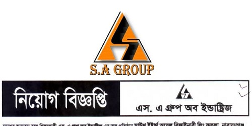 Photo of S.A Group of Industries Job Circular