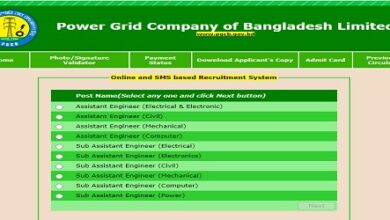 Photo of Power Grid Company Of Bangladesh Ltd Job Circular
