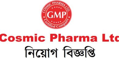 Photo of Cosmic Pharma Ltd. Job circular