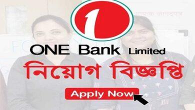 Photo of ONE Bank Limited Job Circular Apply 2021