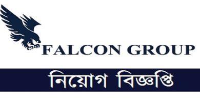 Photo of Falcon Group Job Circular