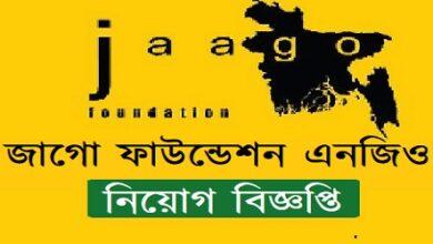 Photo of JAAGO Foundationpublished a Job Circular.