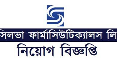 Photo of Silva Pharmaceuticals Limited Job Circular