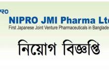 Photo of NIPRO JMI Pharma Ltd Job Circular