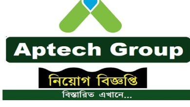 Photo of Aptech Group Job Circular
